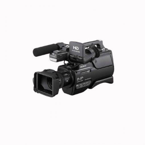 Filmadora HXR-MC2500 SONY